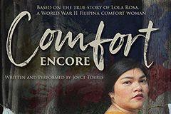 Comfort Encore