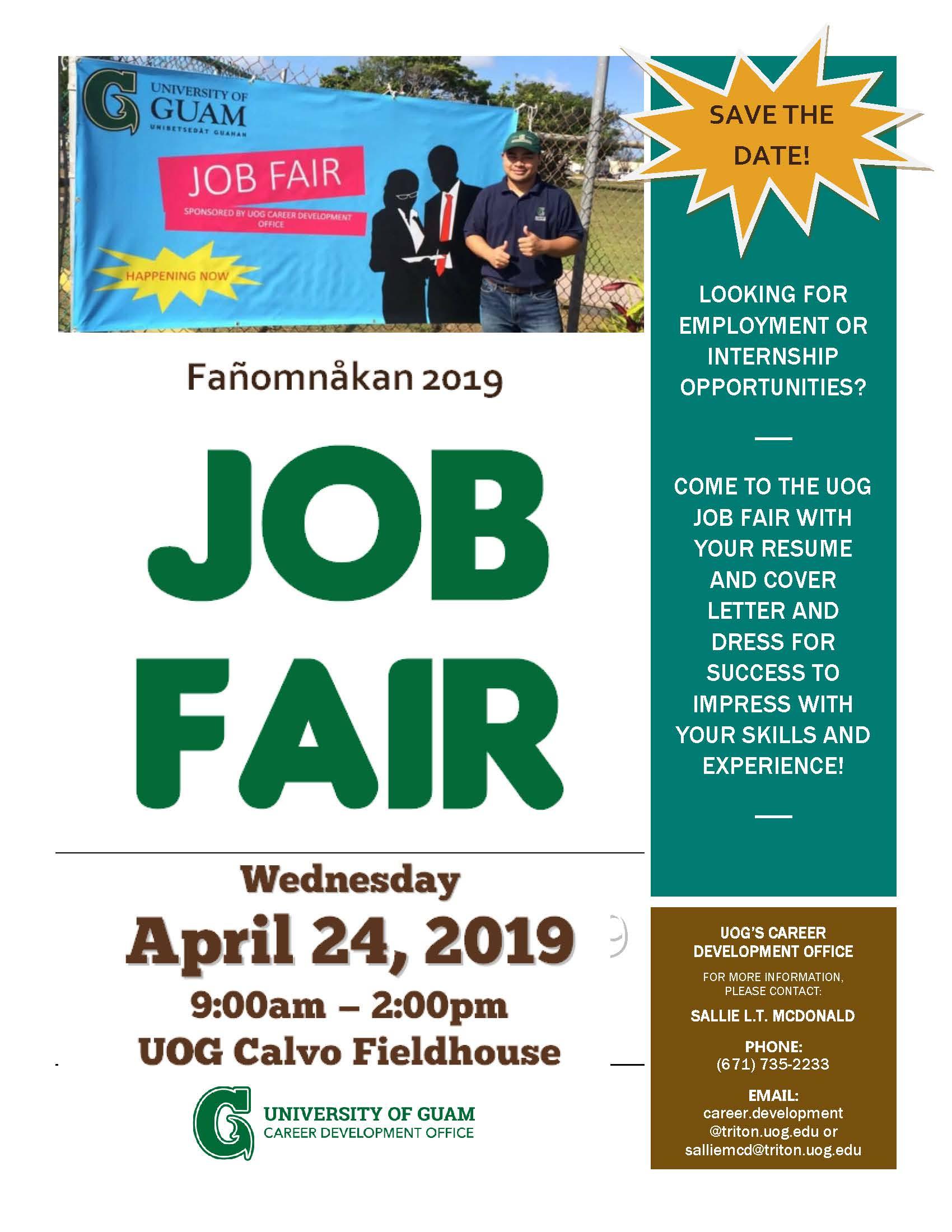 Career Development Office University Of Guam