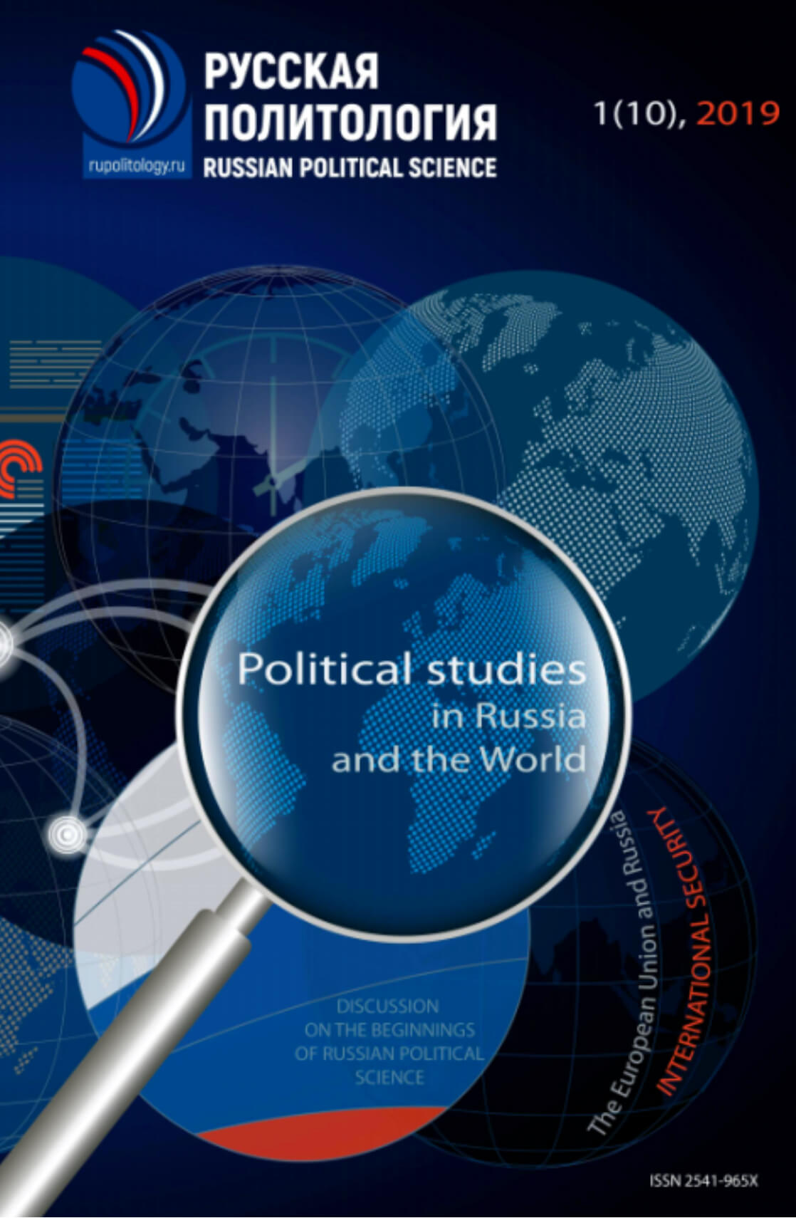 Russian Political Science