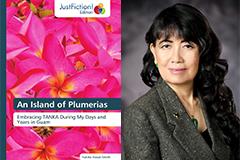 Photo of Professor Yukiko Inoue-Smith
