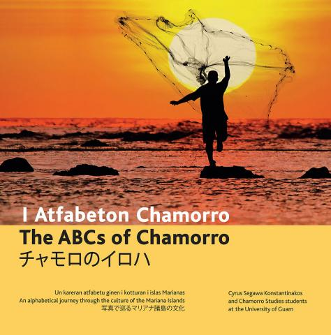 I Atfabeton Chamorro: The ABCs of Chamorro cover